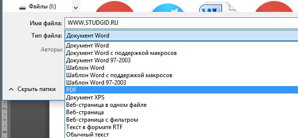 konvertiruem_doc_v_pdf