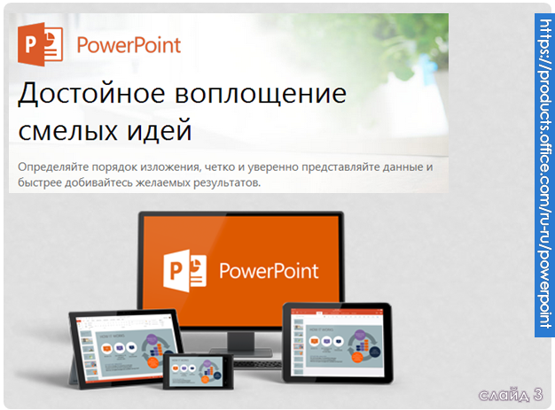 power_point2
